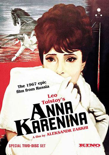 Anna Karenina B000I8OOHE Book Cover