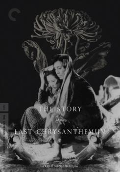 DVD The Story of the Last Chrysanthemum Book