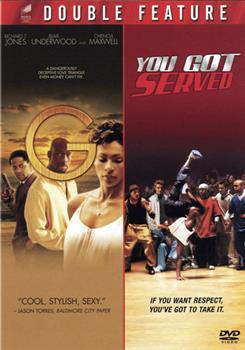 DVD G / You Got Served Book