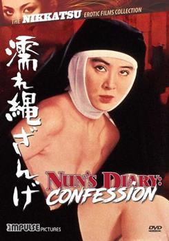 DVD The Nun's Diary: Confession Book