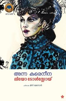 Paperback Anna karenina [Malayalam] Book