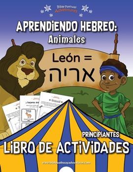 Paperback Aprendiendo Hebreo: Animales Libro de Actividades [Spanish] Book