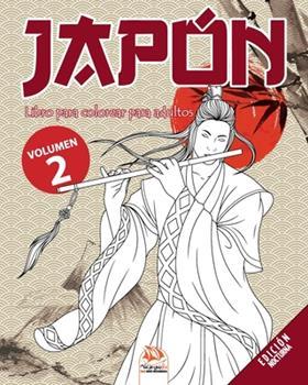 Paperback Jap�n - Volumen 2 - Edici�n Nocturna : Libro para Colorear para Adultos (Mandalas) - Antiestr�s - 25 Ilustraciones Especiales Jap�n [Spanish] Book