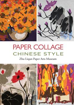 Hardcover Paper Collage Chinese Style Book