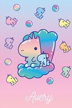 Paperback Avery : Jellycorn Unicorn - Journal Notebook Gift for Girls, Women Book