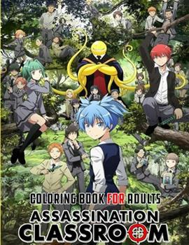 Paperback Assassination Classroom Coloring Book For Adults: More Then 25 high quality illustrations .Assassination Classroom Coloring Book, Assassination Classr Book