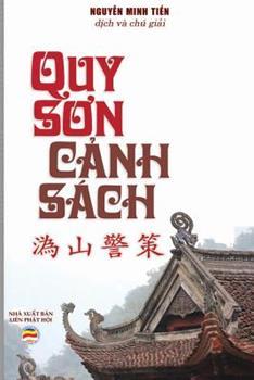 Paperback Quy Sơn cảnh s?ch văn: B?i văn cảnh s?ch của Tổ Quy Sơn [Vietnamese] Book