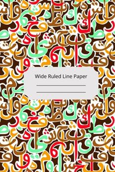 Paperback Islam Art Inspirational, Motivational and Spiritual Theme Wide Ruled Line Paper Book