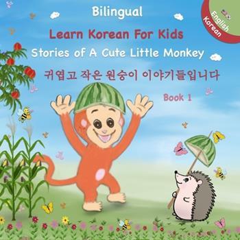 Paperback Bilingual ( Korean - English ) Book - Learn Korean For Kids: Stories of A Cute Little Monkey: 귀엽고 작은 원&#4970 [Large Print] Book