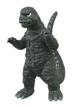 Toy Godzilla 1974 Vinyl Figural Bank Book