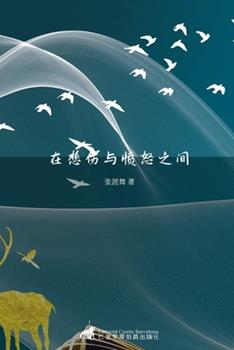 Paperback ???????? (Chinese Edition) [Chinese] Book
