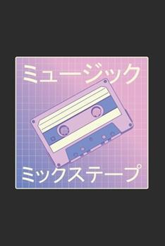 Paperback Anime Notizbuch : Japanisch Kasette / 6x9 Zoll / 120 Linierte Seiten [German] Book