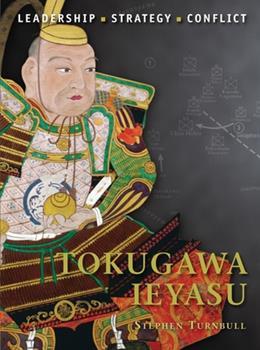 Tokugawa Ieyasu - Book #24 of the Command
