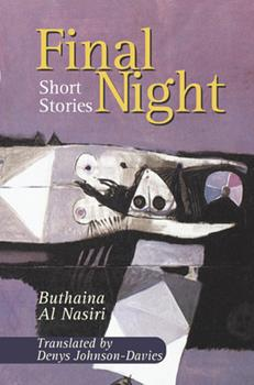 Final Night: Short Stories 9774247337 Book Cover