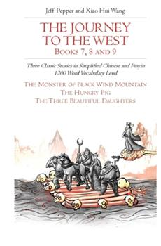 Paperback The Journey to the West, Books 7, 8 and 9: Three Classic Stories in Simplified Chinese and Pinyin, 1200 Word Vocabulary Level Book