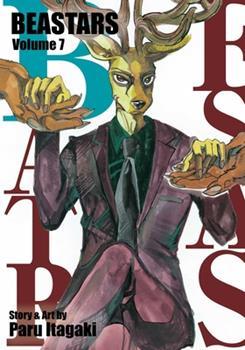BEASTARS 7 - Book #7 of the BEASTARS