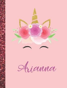 Paperback Arianna : Arianna Marble Size Unicorn SketchBook Personalized White Paper for Girls and Kids to Drawing and Sketching Doodle Taking Note Size 8. 5 X 11 Book