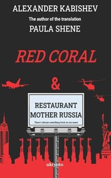 Paperback Red Coral & Restaurant Mother Russia Book