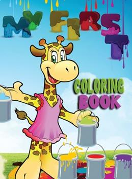 Hardcover My first coloring book: AMAZING BOOK with easy educational coloring pages from the letters A to Z for boys and girls, toddlers, preschool and Book