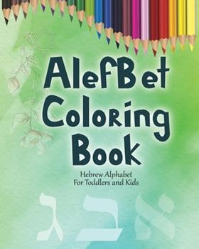 Paperback AlefBet Coloring Book