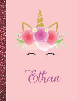 Paperback Ethan : Ethan Marble Size Unicorn SketchBook Personalized White Paper for Girls and Kids to Drawing and Sketching Doodle Taking Note Size 8. 5 X 11 Book