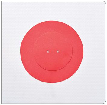 One Red Button 1459813154 Book Cover