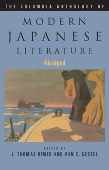 Columbia Anthology of Modern Japanese Literature 0231157231 Book Cover