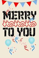 merry hohoho to you christmas celbration and party for the happy new year notebook gift: Journal with blank Lined pages for journaling, note taking and jotting down ideas and thoughts 1673687148 Book Cover