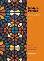 Modern Persian: Spoken and Written, Volume 1 (Yale Language Series) 0300100515 Book Cover