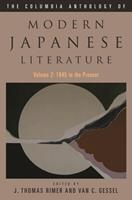 The Columbia Anthology of Modern Japanese Literature: From 1945 to the Present (Modern Asian Literature) 0231138040 Book Cover