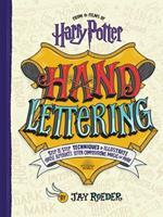 Harry Potter Hand Lettering
