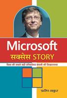 Microsoft Success Story 9386001594 Book Cover