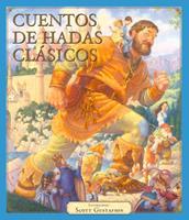 Cuentos de Hadas Clasicos 8491452915 Book Cover