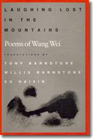 Laughing Lost in the Mountains: Poems of Wang Wei 0608090964 Book Cover
