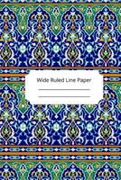 Islam Art Inspirational, Motivational and Spiritual Theme Wide Ruled Line Paper 1676529748 Book Cover