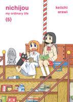Nichijou Volume 5 194299334X Book Cover