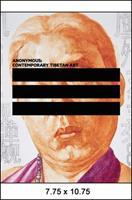 Anonymous: Contemporary Tibetan Art 0984562575 Book Cover