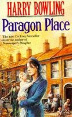 Paragon Place (0747235007 3511579) photo