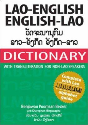 Lao-English English-Lao Dictionary with    book by Benjawan