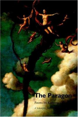 The Paragon (1932339620 13429558) photo