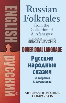 Russian Folktales from the Collection of A. Afa... 048649392X Book Cover