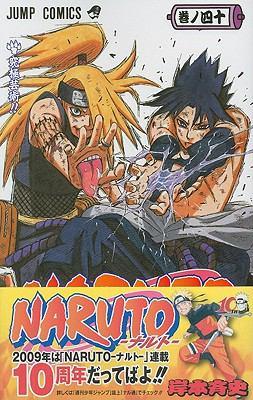 Naruto 40 - Masashi Kishimoto