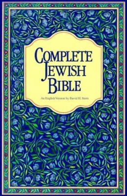 Complete Jewish Bible : An English    book by Anonymous