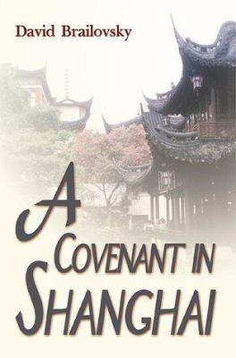 A Covenant in Shanghai - David Brailovsky