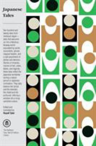 Japanese Tales B007YZSM3G Book Cover