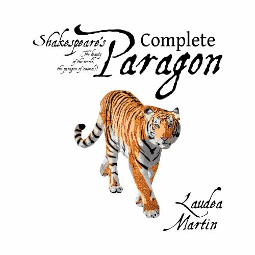 Shakespeare's Complete Paragon (0615753752 15602290) photo