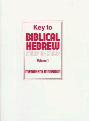 Key to Biblical Hebrew Step by Step, Vol. 1 - Menahem Mansoor