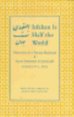 Asian boyhood half isfahan library memory persian princeton translation world