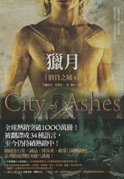 City of Ashes 2 of 2