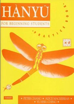 Paperback Hanyu for Beginning Students Practice Book (Chinese Edition) Book